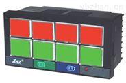 XWP-X803系列八回路閃光報警控制儀