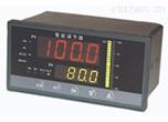XWP-NTX805/815/825系列智能PID控制調節儀