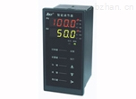 XWP-NS805/815/825系列智能PID控制調節儀