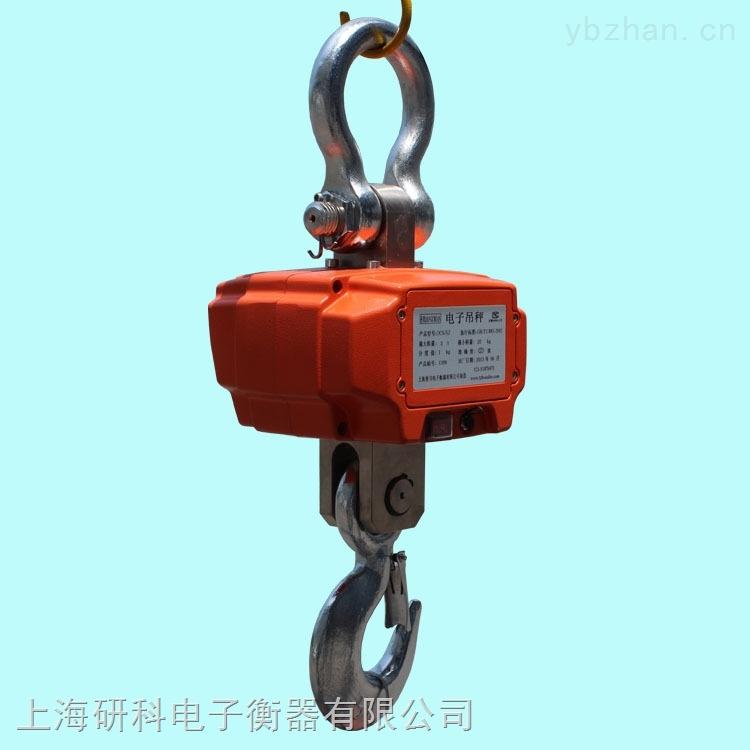 直视行车吊机5吨电子吊秤直销的价格