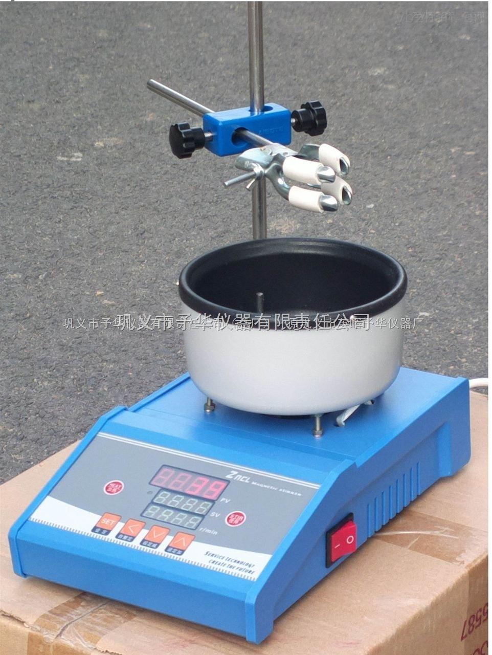 ZNCL-GS-智能數顯大功率磁力攪拌加熱鍋批發價格