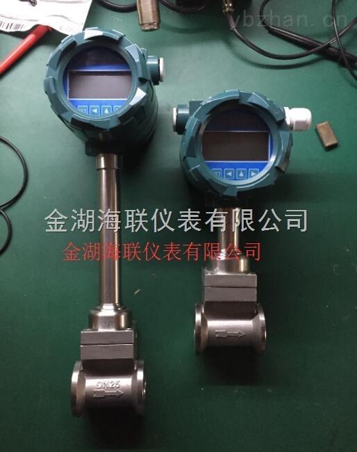二氧化硫流量表,二氧化硫流量表价格
