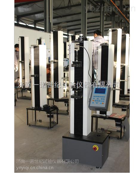 济南供应碳纤维织物拉力试验设备