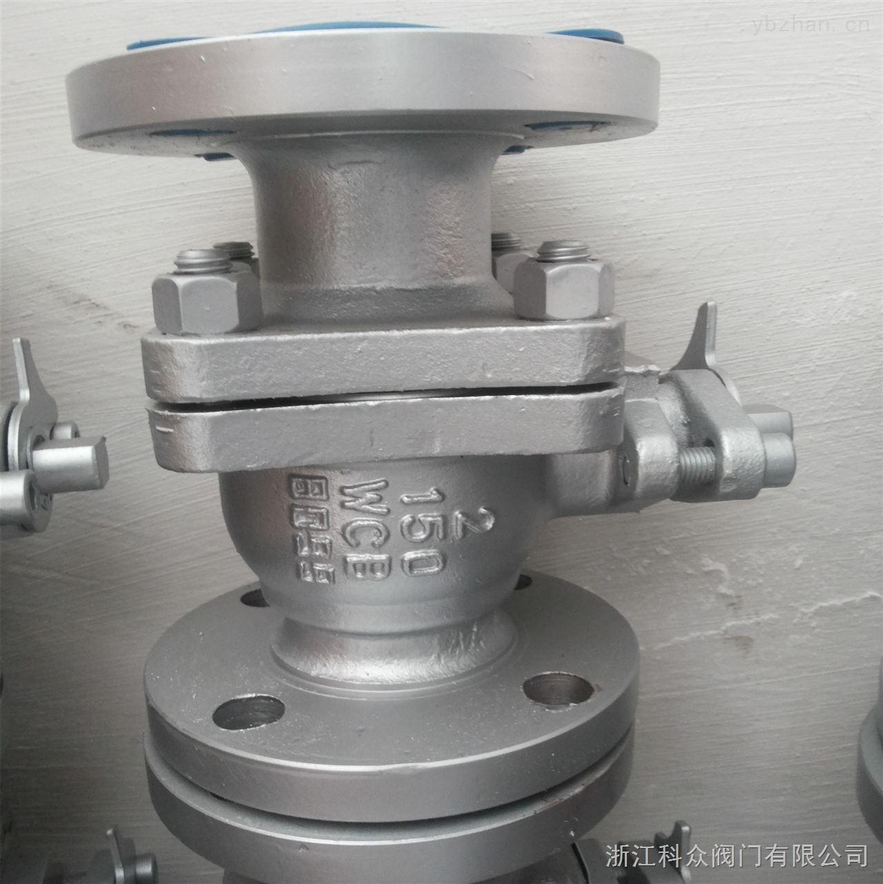 Q41H/Y-150LB-600LB-美标硬密封法兰球阀