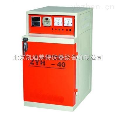 ZYH-40型北京自控型远红外电焊条烘干箱厂家