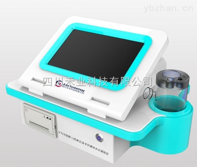 V310-庫倫法微量水分測定儀