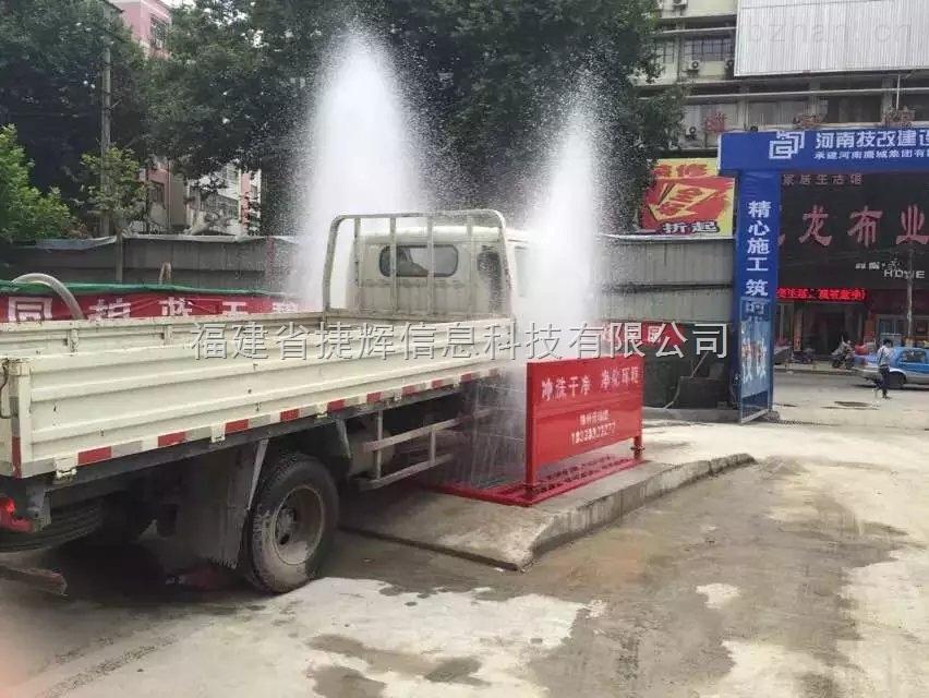 成都工地自动冲洗设备/青白江工地车辆冲洗设备