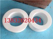 四氟垫生产厂家-----聚四氟乙烯垫生产厂家/价格批发