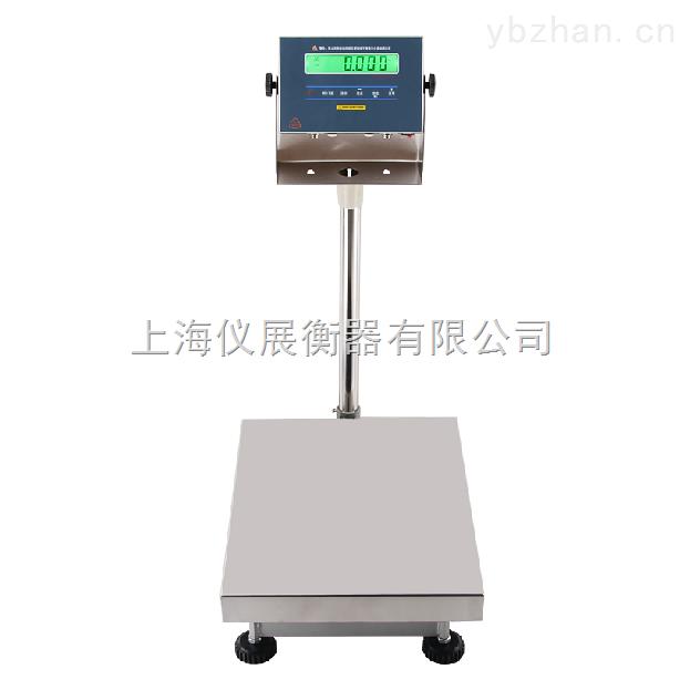 化工行业300KG本安型防爆电子称供应商