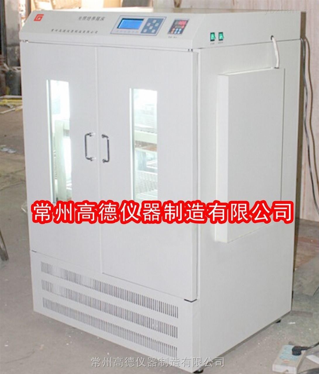 ZQLY-380B-恒溫振蕩光照培養箱