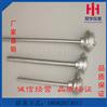厂家专业生产泰州双华仪表WRNM-133耐磨热电偶