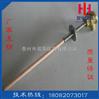 陶瓷铂铑热电阻   PT100泰州双华有限公司厂家直销