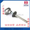 厂家专业生产泰州双华仪表WRNM-430耐磨阻漏型电热偶