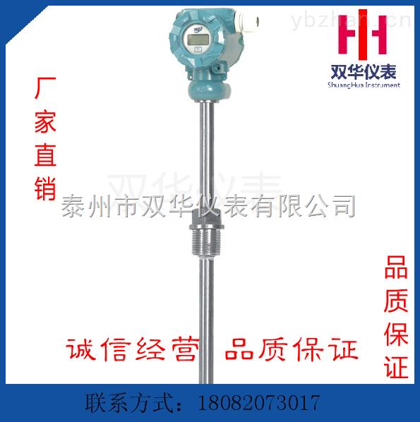 K型一体式变送器-厂家专业生产泰州双华仪表一体式温度变送器热电偶