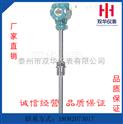 厂家专业生产泰州双华仪表4-20mA输出信号一体式温度变送器