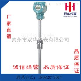 SBWR-2180SBW系列一体化温度变送器(正品)