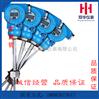 厂家专业生产泰州双华仪表WRNB-630一体化K型热电偶