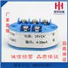 4-20mA输出信号一体式温度变送器泰州双华仪表有限公司厂家直销