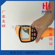 红外线测温仪SH-800便于携带非接触式测温仪