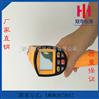 红外线测温仪SH-800无线便捷式激光扫描测温泰州双华仪表