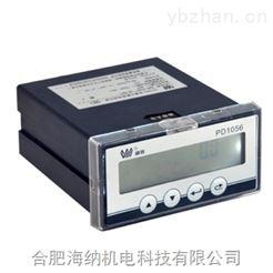 PD1056-1PD1056-1系列嵌入式单相电力仪表