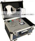 MFH-1电缆识别仪