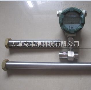 高精度涡轮流量传感器,小口径涡轮流量计