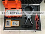 JHDLSB-D带电电缆识别仪