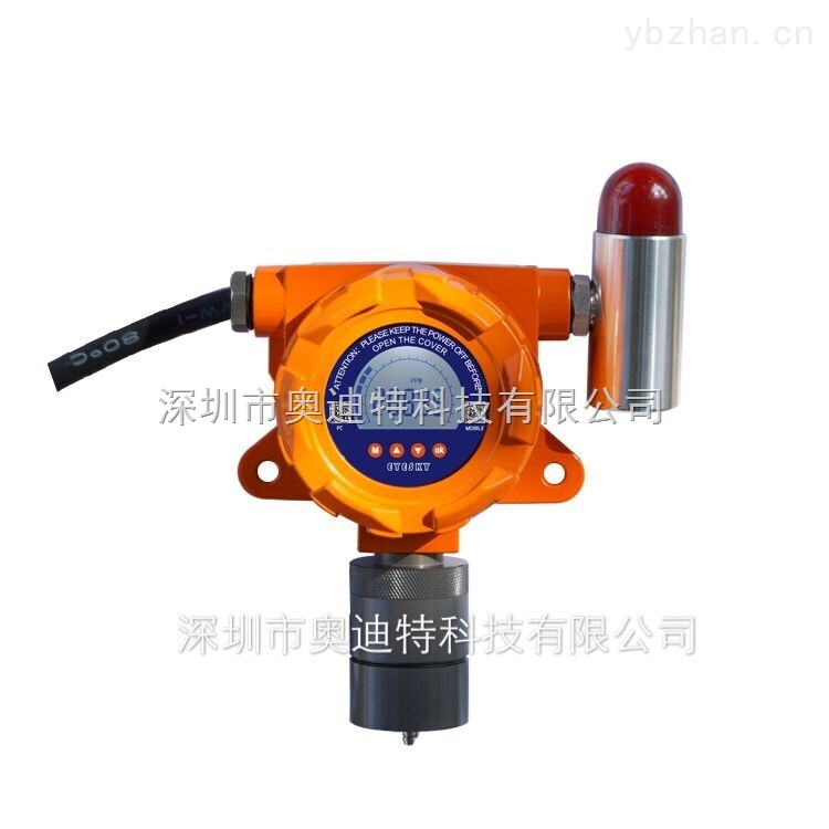 ADT900W-O2-商业综合体氧气报警器