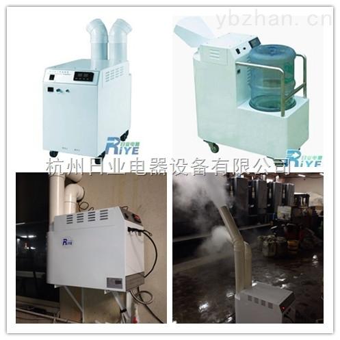 紡織工廠用噴霧加濕器