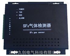 SF6气体检测器(国产高精度)
