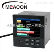 RX9600彩屏无纸记录仪