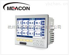 美控RX4000A 1-16路 7英寸 蓝屏 USB无纸记录仪