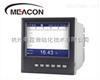 美控RX4000D美控RX4000D-1-16路蓝屏无纸记录仪