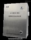JC-OM200/MOA避雷器在线监测装置