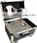 DFDS-D电缆识别仪