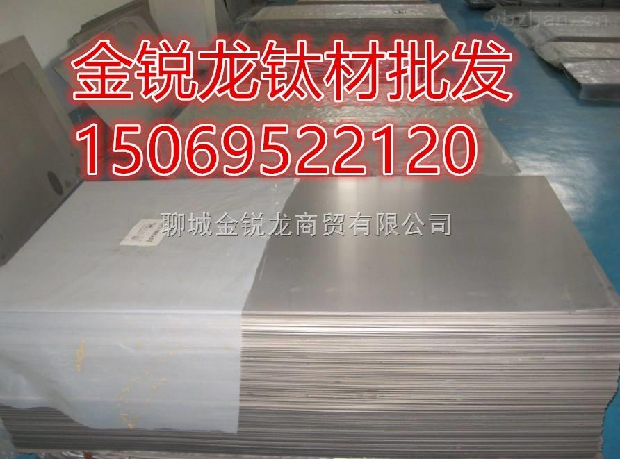 TA28钛管