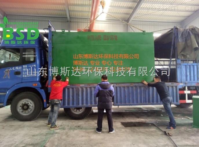 淮安腐竹加工污水处理设备新闻重点