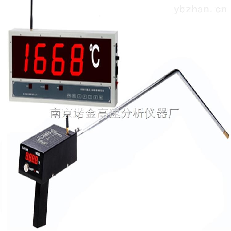 W660-無線式大屏幕熔煉測溫儀