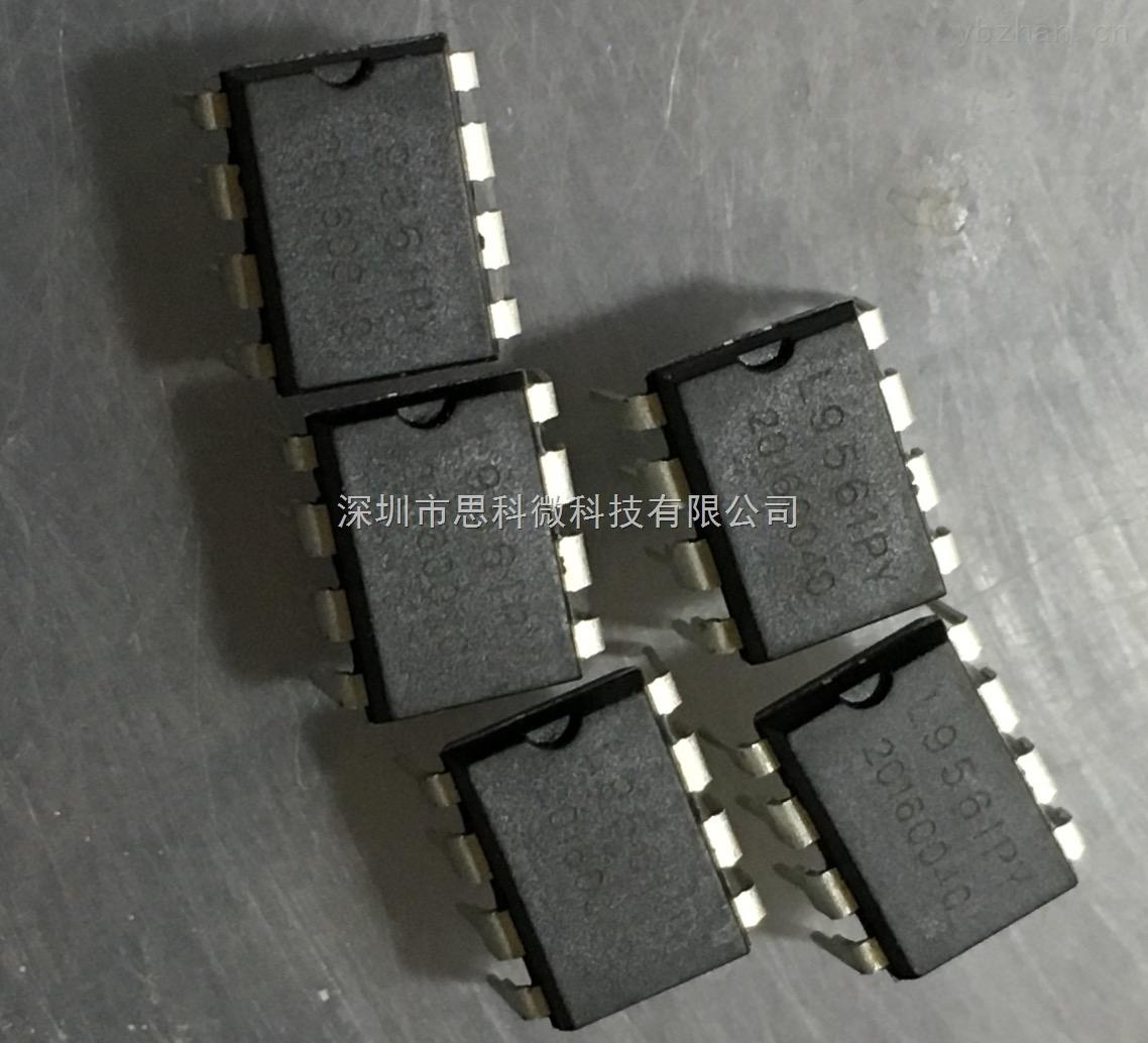 产品库 电子元器件 集成电路 单片机 l9561 报警ic,报警芯片.