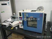 紫外固化箱厂房