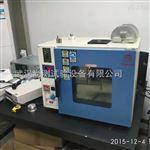 SC/GH-6030真空紫外固化箱价格