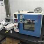 SC/GH-6030真空紫外固化箱厂商