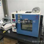 SC/GH-6030真空紫外固化箱批发