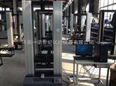 微機控制保溫材料試驗機