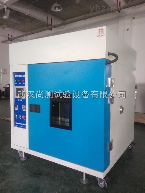 SC/GW-015-武漢熱循環高溫烘箱