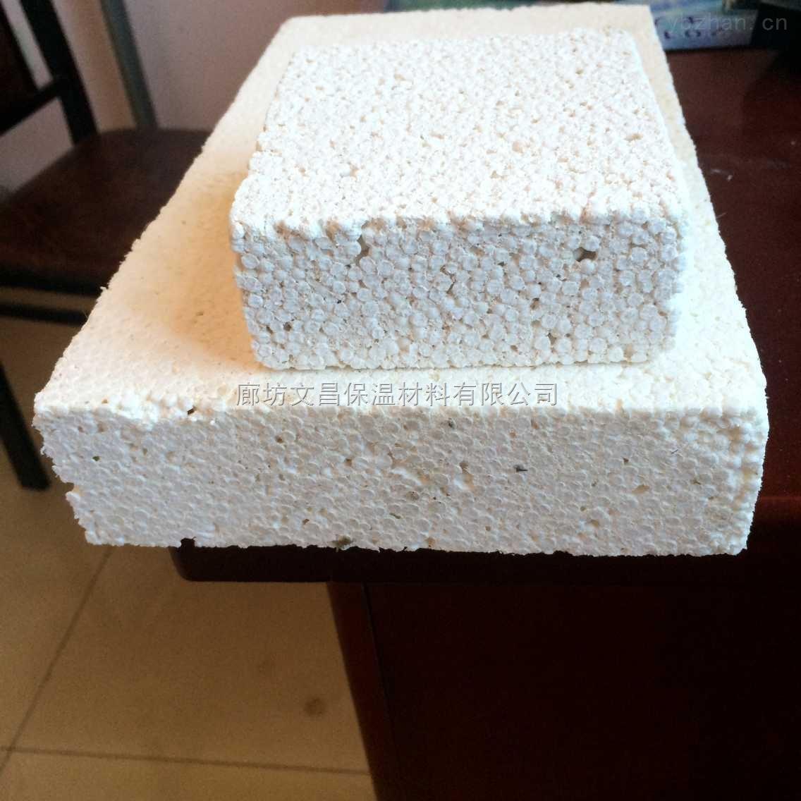 匀质保温板/厂家价格