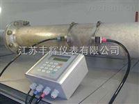 PVC管道外夹式超声波流量计