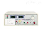 YD2668-3泄漏电流测试仪