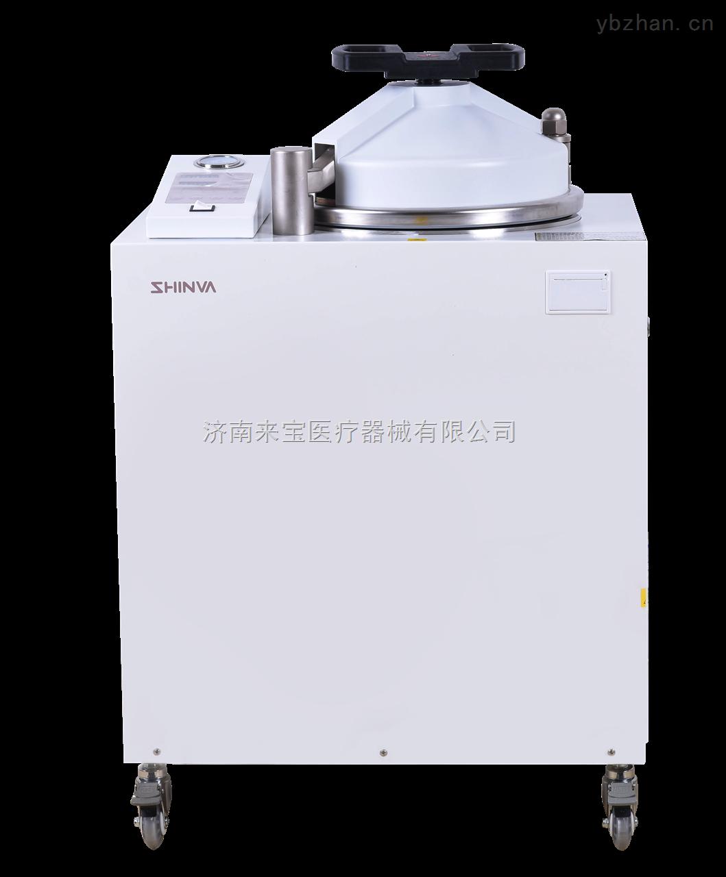 山東新華高壓蒸汽滅菌器LMQ.C